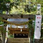 豊根村に戻って、坂宇場川宇連神社祭典へ