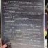 夜、上黒川区民向け村議会報告会、星空リターンが届きました!