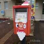 郵便ポストの妖精さん