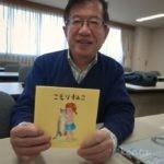 武田先生と定例会で名古屋へ
