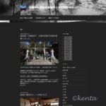 上黒川花祭り2020のweb掲載写真を更新したよ